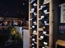 ワインも豊富。お料理にピッタリのワインでお楽しみいただけます