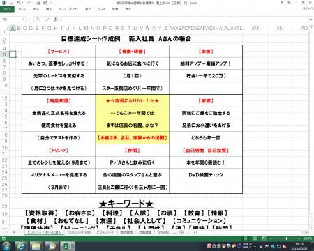 new_スクリーンショット 2018-05-02 16